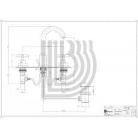 Смеситель для умывальника Bianchi Amelix LVBAML110300