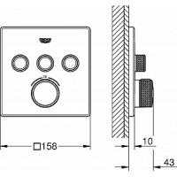 Смеситель термостат GROHE  SmartBox 29126000