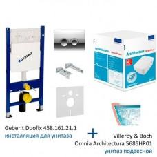 Инсталляция Geberit 458.161.21.1 + унитаз Villeroy&Boch Omnia Architectura Direct Flush 5685HR01