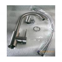 Смеситель для кухни Imprese LOTTA 55401-SS