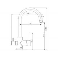 Смеситель для кухни Imprese DAICY 55009-U