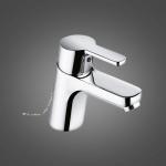 Смеситель для умывальника Kludi Logo Neo 372800575