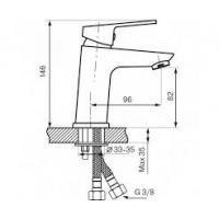 Смеситель для умывальника Koller Pool Kvadro ARC KR0200
