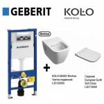 Инсталляция Geberit 458.126.00.1 + унитаз Kolo Modo Rimfree  L33120000  сидение Soft Close Slim