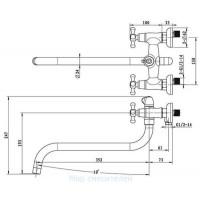 Смеситель в ванную  Mixxen Рома MXAL0357