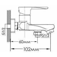 Смеситель для ванны Mixxen Блюз MXAL0344