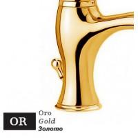Сифон для ванной Emmevi CO1311L OR (золото)